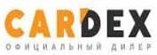 Логотип Кардекс