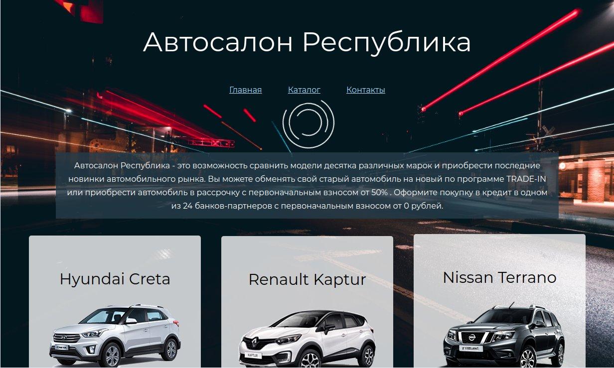 Москва отзывы о хороших автосалонах рейтинги актобе деньги под залог